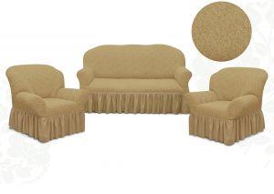 Чехол на диван и 2 кресла с оборкой Цветы,Капучино