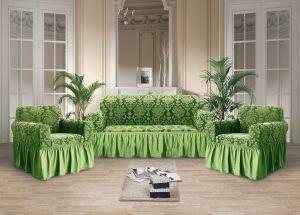 Чехол на диван и 2 кресла с оборкой Рельефный рисунок , Зеленый