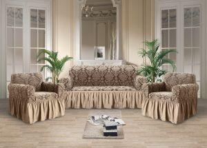 Чехол на диван и 2 кресла с оборкой Рельефный рисунок , Какао