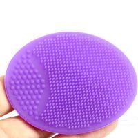 Силиконовые щеточки для умывания набор 2 шт (цвет фиолетовый)_5