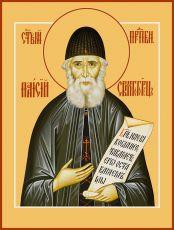 Икона Паисий Святогорец преподобный