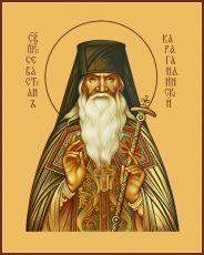 Икона Севастиан Карагандинский преподобноисповедник