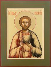 Икона Павел Кесарийский мученик