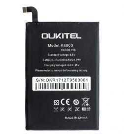 Аккумуляторная батарея Oukitel K6000 Pro Original
