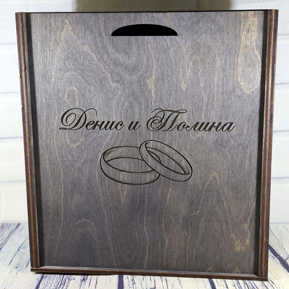Коробка пенал свадебная под три бутылки