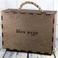 Коробка (чемодан) с ручкой и замком