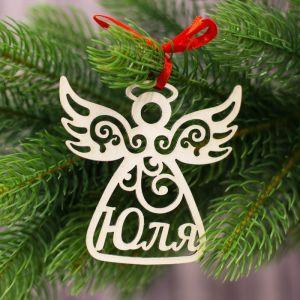 """Подвеска на елку ангел """"Юля"""""""