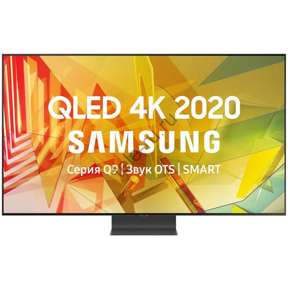 Телевизор QLED Samsung QE55Q95TAU