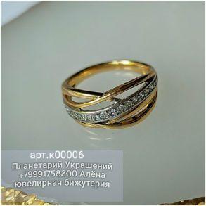 Кольцо к00006