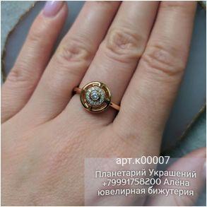 Кольцо к00007