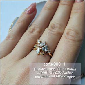 Кольцо к00011
