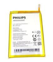 Аккумулятор Philips Xenium V377/Xenium V526/Xenium V787 (AB5000AWML/AB5000AWMT) Оригинал