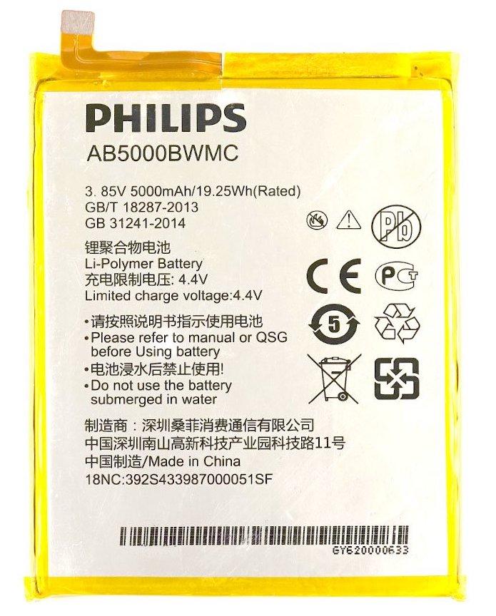 Аккумулятор Philips Xenium S386/Xenium X588 (AB5000BWMC) Оригинал