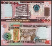 Банкнота 50000 метикалов 1993 года - Мозамбик