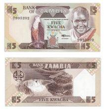 Банкнота Замбия 5 квача 1980 -1988 год