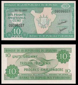 Банкнота 10 франков 2007 года - Бурунди