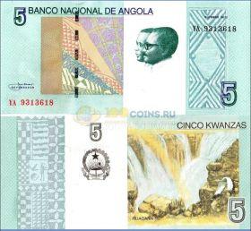 Банкнота 5 кванз 2012 года - Ангола