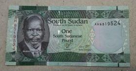 Банкнота 1 фунт 2011 года - Южный Судан