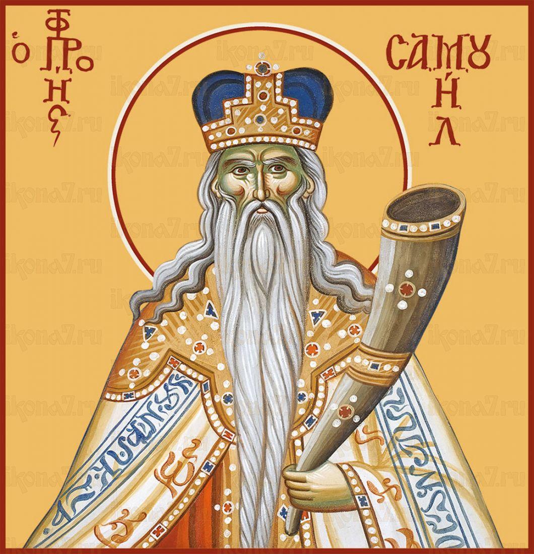 Икона Самуил судия Израильский пророк