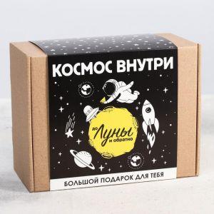 Подарочный набор «Космос внутри»: печенье 100 г, кондитерская плитка 50 г, мармелад 50 г, жевательная резинка