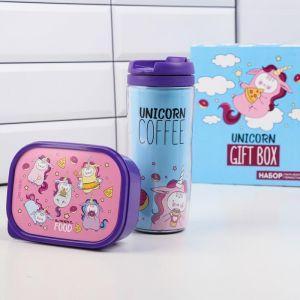 Подарочный набор «Unicorn giftbox»: термостакан 350 мл, ланч-бокс 500 мл