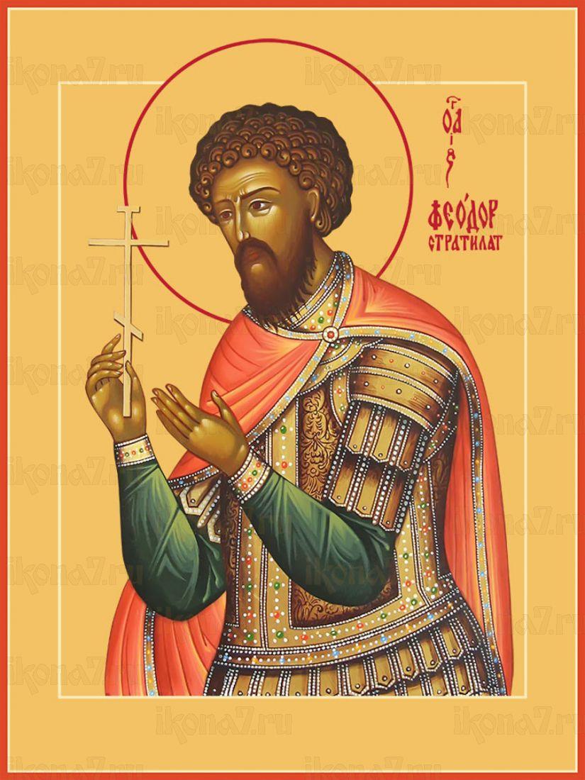 Икона Феодор Стратилат великомученик.