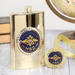 """Подарочный набор """"Лучший сотрудник МВД"""", медаль, фляжка, 300 мл"""