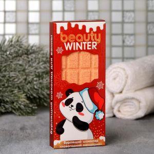 "Бурлящий шоколад ""Beauty winter"" 4963422"