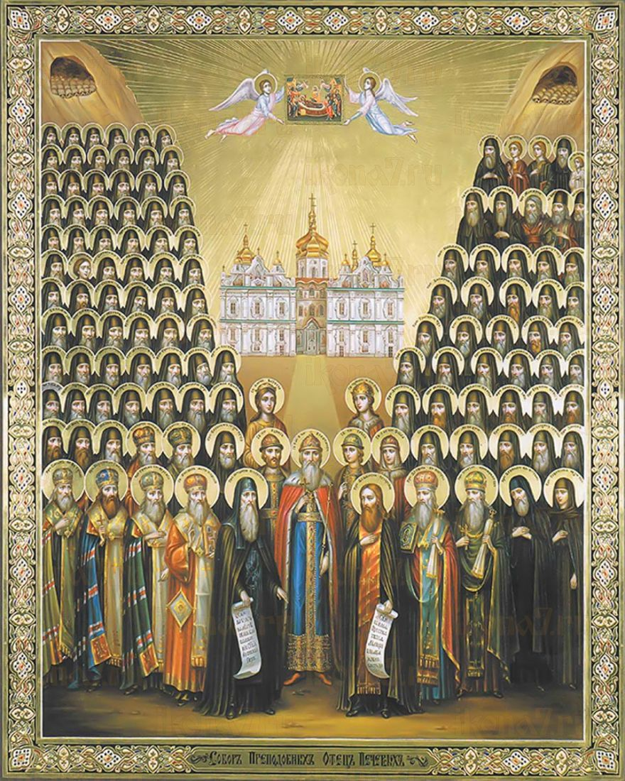 Икона Собор преподобных отцов Псково-Печерских