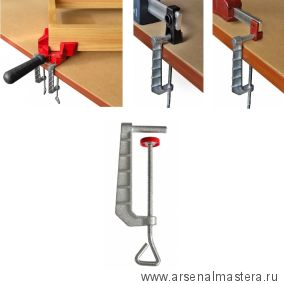 Струбцина Piher G Table Clamp 55430 М00017834