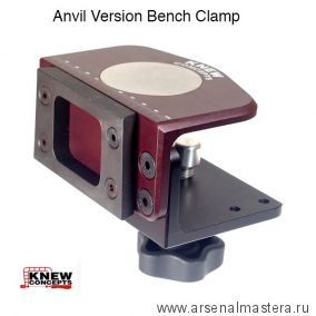 Зажим Knew Concept Bench Clamp Anvil 350.110ANVIL М00016646
