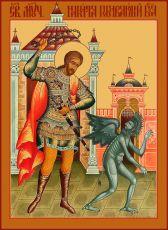 Икона Никита Бесогон святой