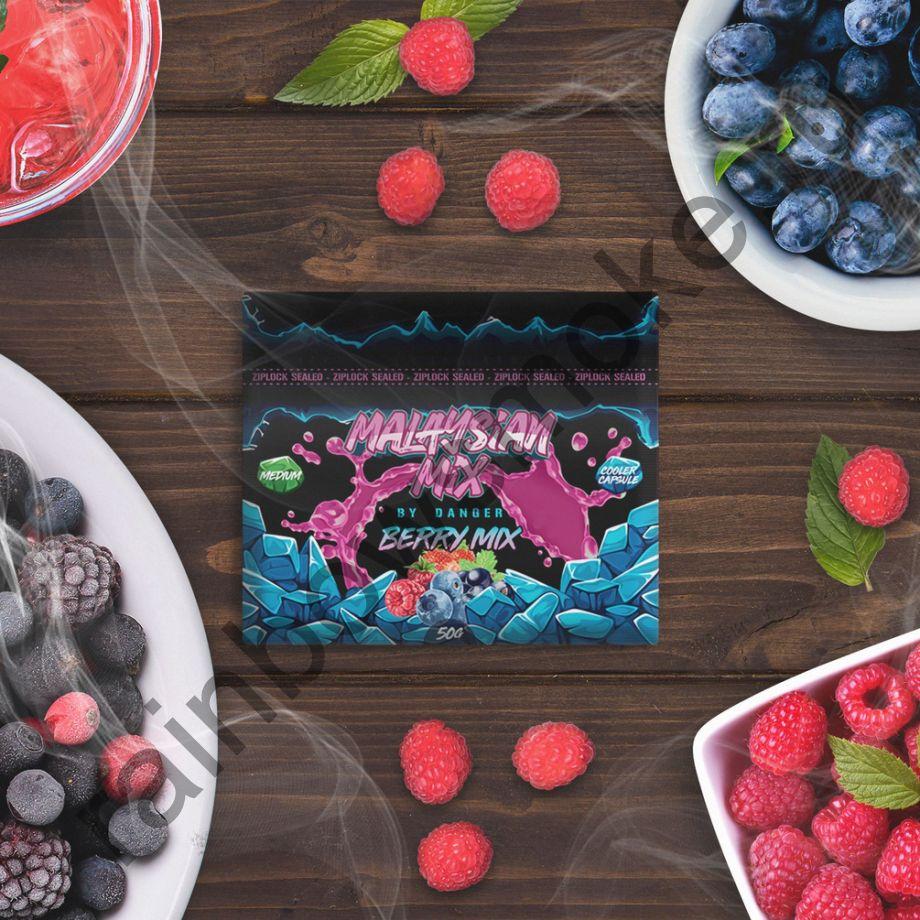 Смесь Malaysian Mix Hard 50 гр - Berry Mix (Ягодный Микс)
