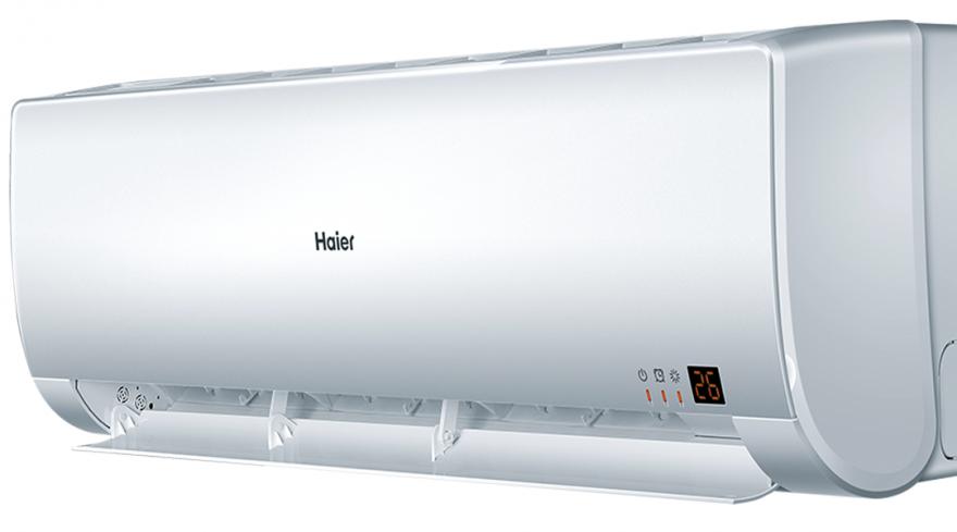Настенная сплит-система Haier HSU-30HNH03/R2-W/HSU-30HUN03/R2
