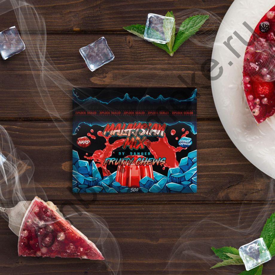 Смесь Malaysian Mix Hard 50 гр - Fruity Chews (Фруктовые Жвачки)