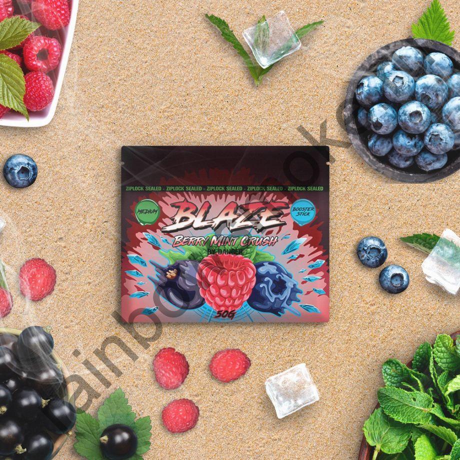 Blaze Medium 50 гр - Berry Mint Crush (Ягодно-мятный микс)