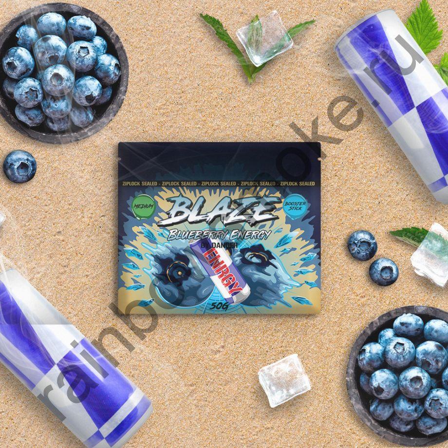 Blaze Medium 50 гр - Blueberry Energy (Черничный Энергетик)