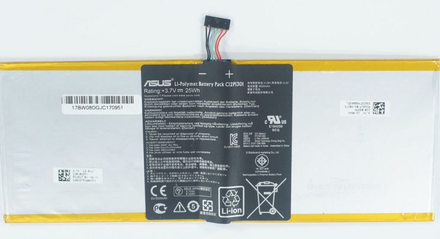 Аккумулятор Asus ME302C MeMO Pad FHD 10 (C12P1301) Оригинал