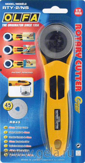Дисковый нож с эргономичной ручкой, цвет желтый OLFA Япония диаметр 45 мм. (RTY-2/NS)
