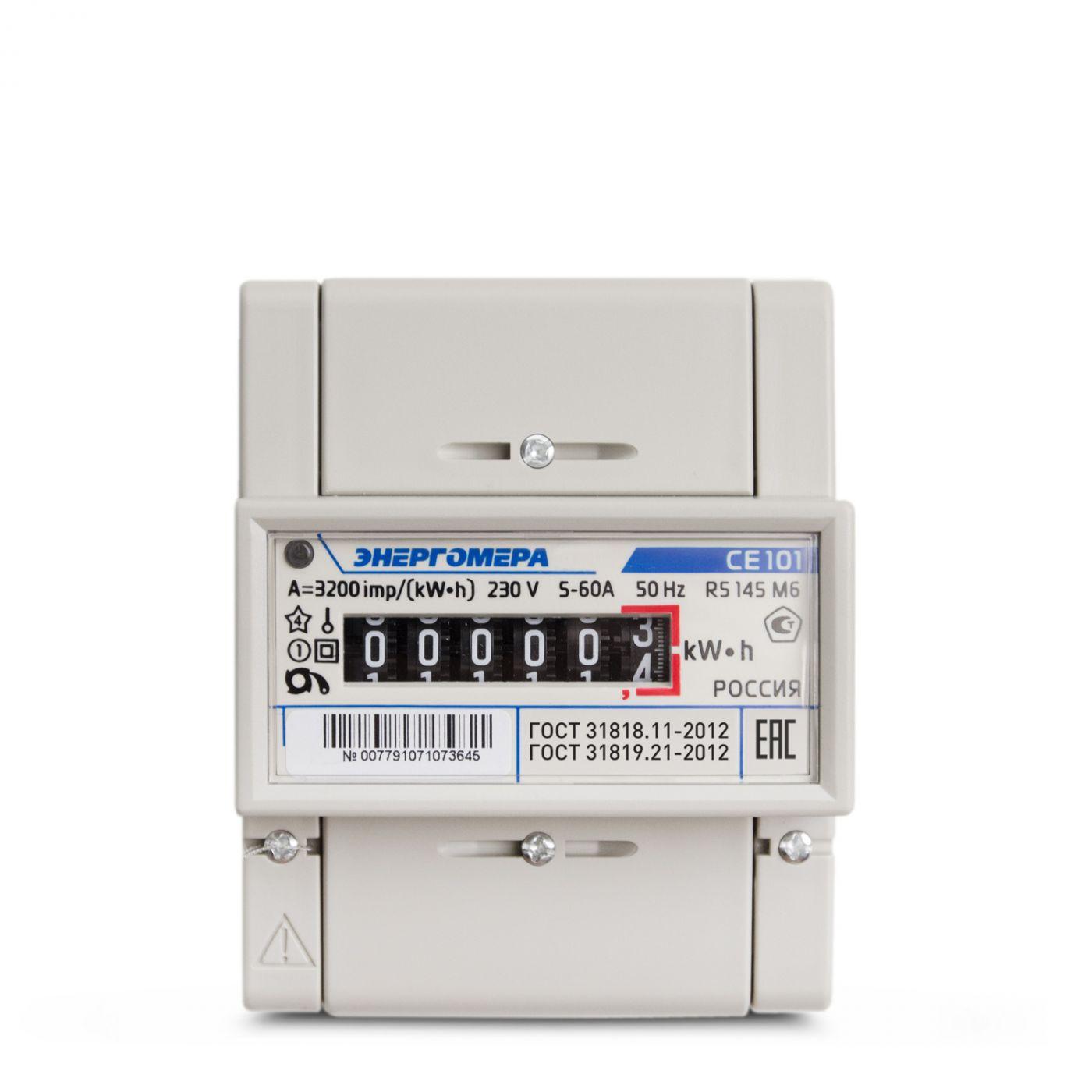 Счетчик электроэнергии однофазный  CE101-R5 145 М6