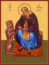 Икона Герасим Иорданский преподобный