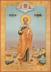 Икона Апостол Пётр