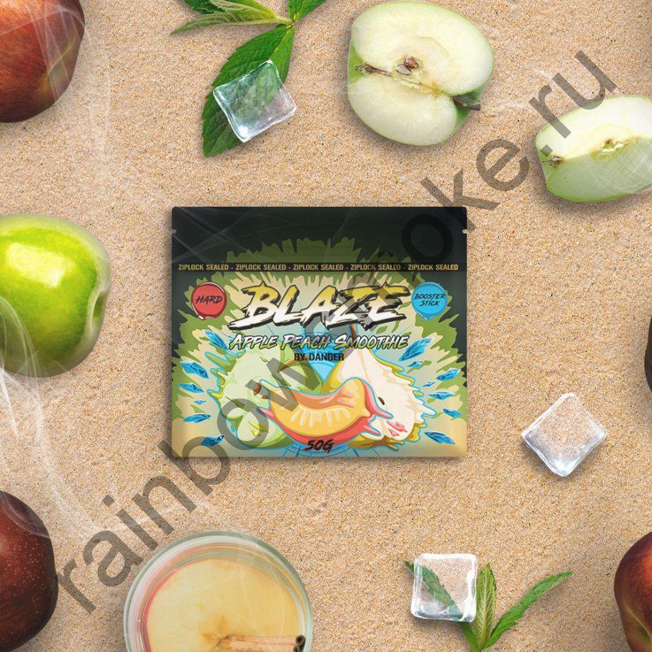 Blaze Hard 50 гр - Apple Peach Smoothie (Яблочно-Персиковое Смузи)