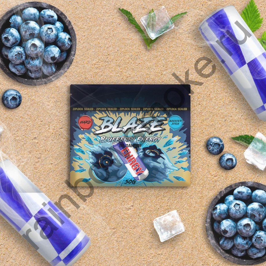 Blaze Hard 50 гр - Blueberry Energy (Черничный Энергетик)