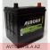 Аккумулятор AURORA MF 75D23L 65 Ah