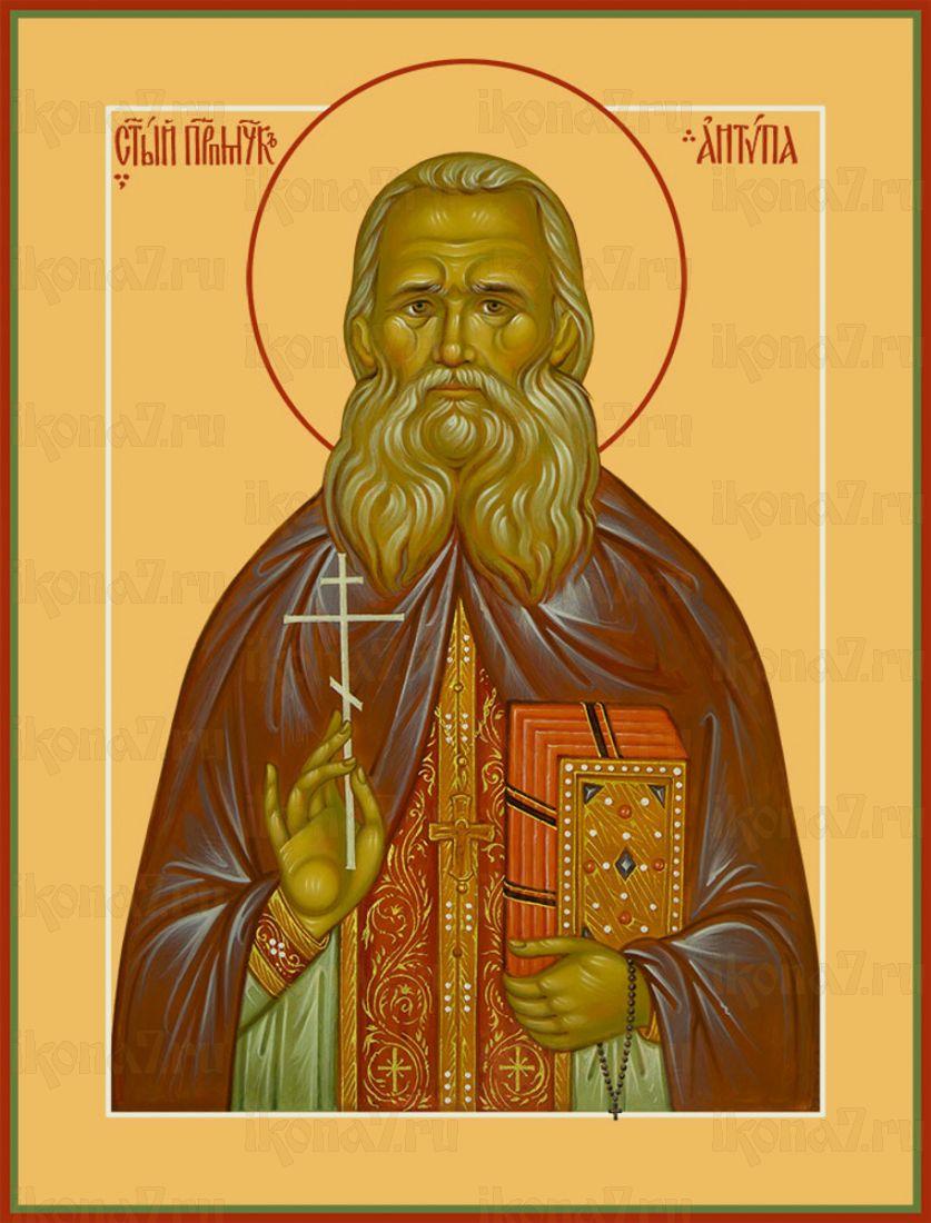Икона Антипа Кириллов преподобномученик