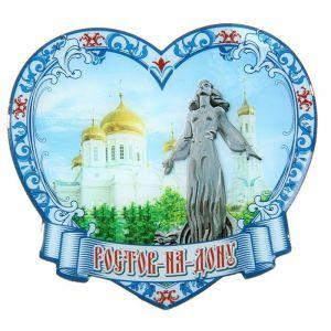 Магнит «Ростов-на-Дону»