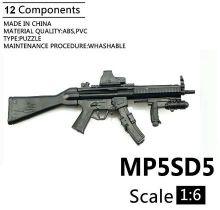 Сувенирная сборная модель Пистолет-пулемет HK MP5SD 1:6