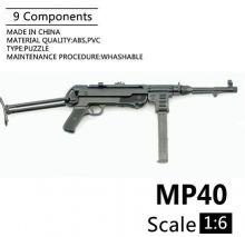 Сувенирная сборная модель Пистолет-пулемет MP-40 1:6