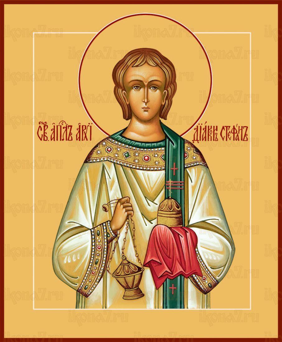 Икона Апостол Стефан